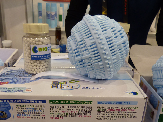 Korean Laundry Ball At #CES Boasts 1,000 Washes