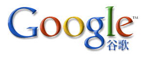Google Takes Page From Microsoft Photosynth