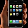 Rumor: An iPhone For All Carriers?