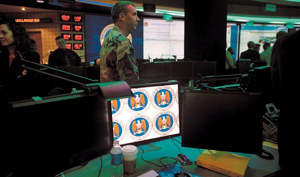 Congress Halts New Cyber-Command Due To Boring Privacy Concerns